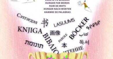 """""""Глад за думи"""" – посланието на Петер Светина към децата по света"""