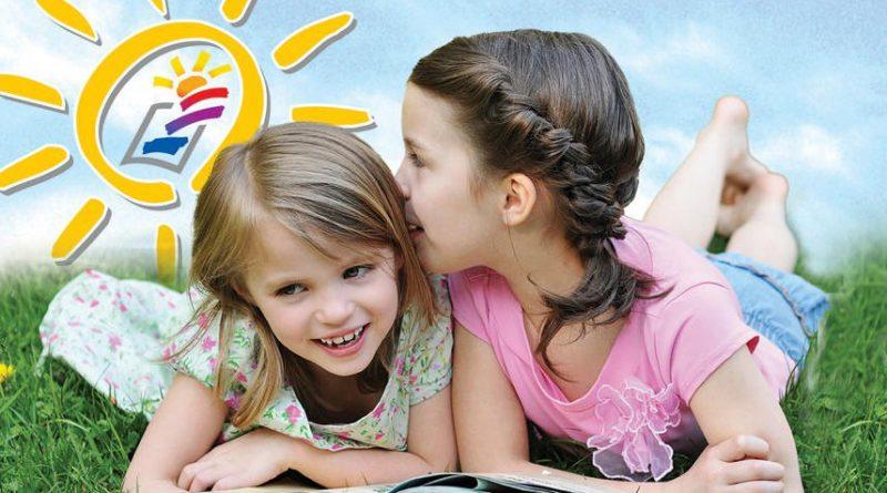 Национален фестивал на детската книга - Сливен